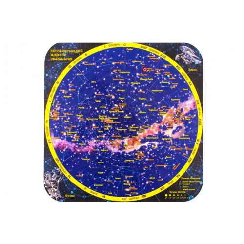 Карта звёздного неба - южное полушарие (магнитный пазл)